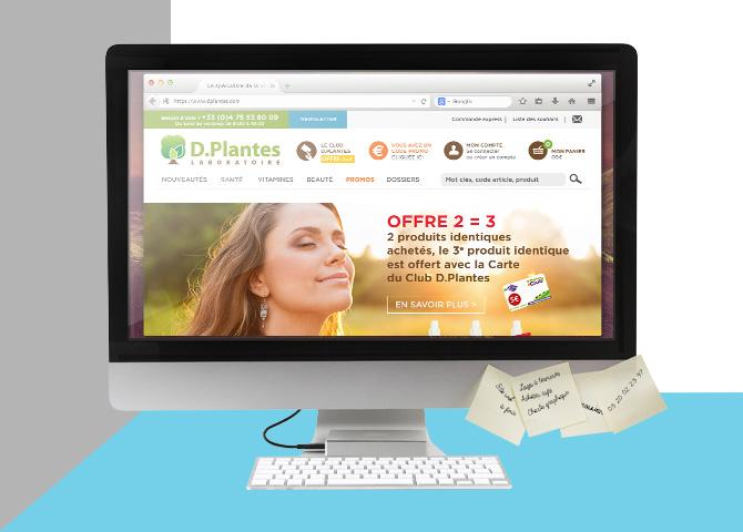 dplante_site